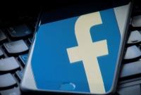 Facebook, 'Çin korkusu'na tuz biber ekti