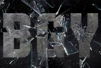 Galatasaray'da Gomis krizi! Fatih Terim…